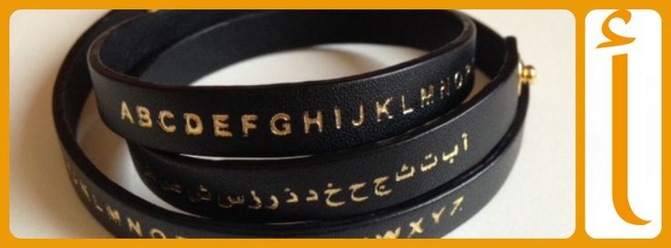 Bracelet 'Alphabet' Fashion for education is our motto! The development of women and children through work and education is our goal.  We think there is no better way to show that education is needed for this development than by the alphabet. On our leather bracelets you find the Latin alphabet and the Arabic alphabet. The bracelet is imprinted with the ABC twice and twice with ا ب ت ( alif - beh - tah ). http://www.a-lief.com/armband-alfabet.html