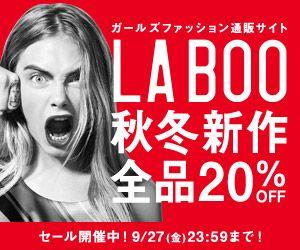 LA BOO / Adsバナー
