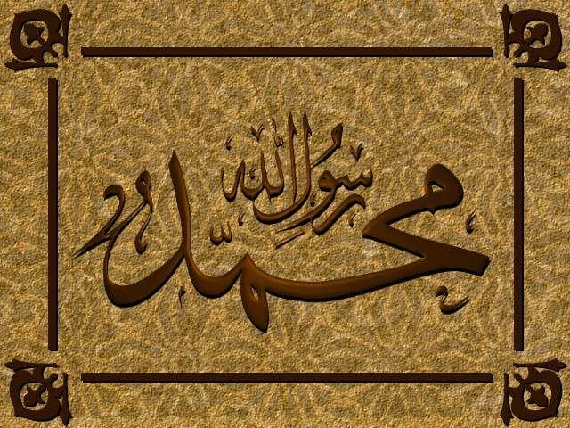 نماذج من حب الصحابة لرسول الله Arabic Calligraphy Allah Calligraphy