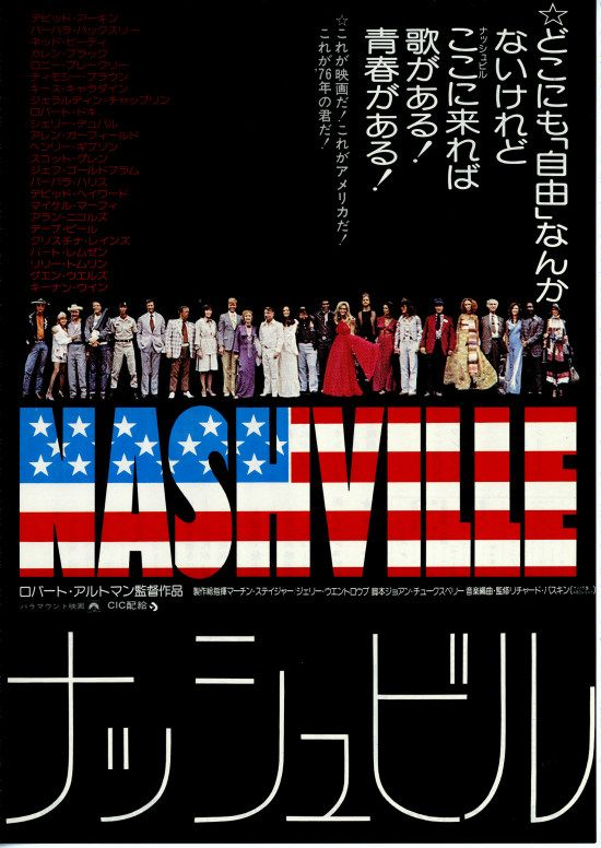 Nashville is a 1975 American musical drama film directed by Robert Altman. A winner of numerous awards and selected for preservation in the United States National Film Registry, Nashville is generally considered to be one of Altman's best films. ナッシュビル