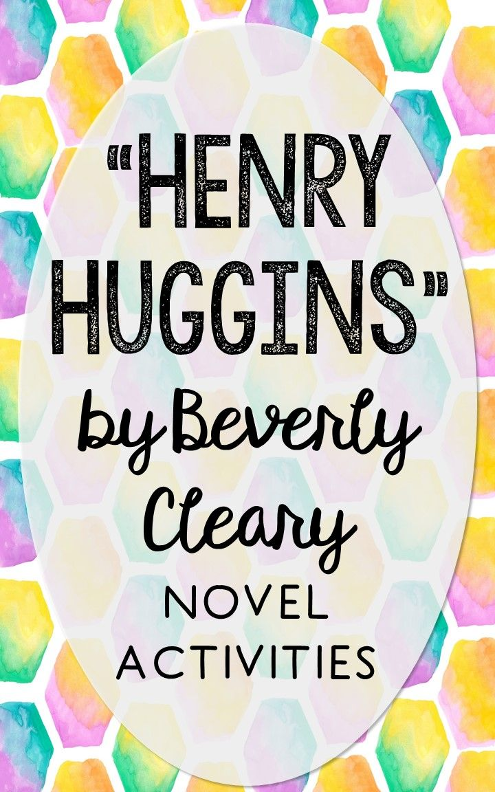 Henry Huggins by Beverly Cleary. This NO-PREP resource is perfect if you're looking for novel activities that are engaging and demonstrate comprehension WITHOUT multiple choice tests! This unit includes vocabulary terms, poetry, author biography research, themes, character traits, one-sentence chapter summaries, and note taking activities. You'll also find an author quote poster, a tri-fold bookmark, and character/vocabulary wall cards (plus EDITABLE cards!).