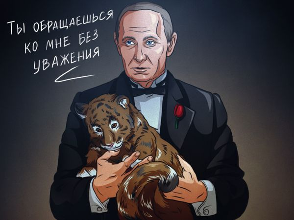Путин Крестный отец