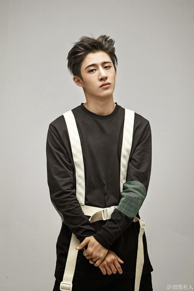 Mix & Match | YG IKON: YG IKON Leader and Rapper B.I.