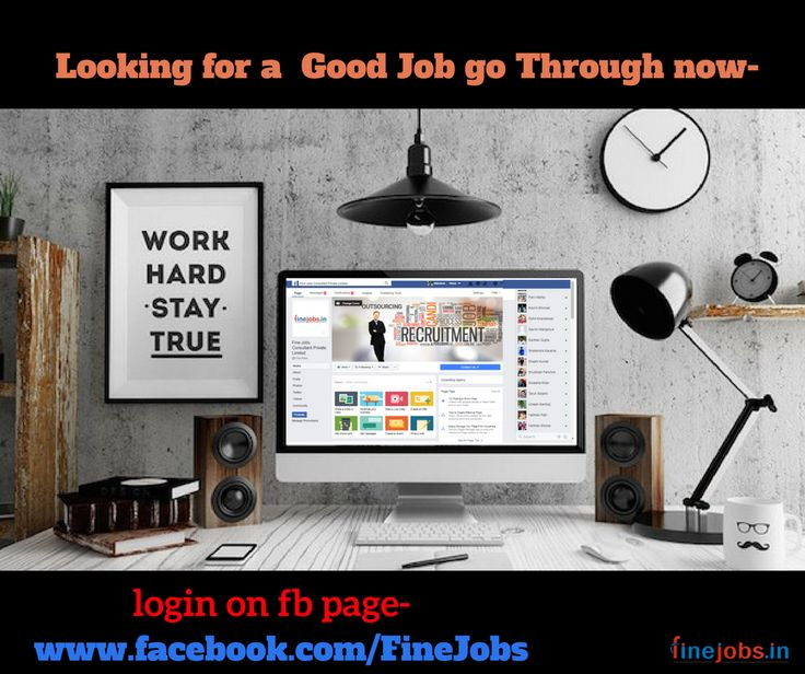 #looking for a #good #job #visit #now at www.finejobs.in to get alert . visit fb login page here...https://www.facebook.com/FineJobs/
