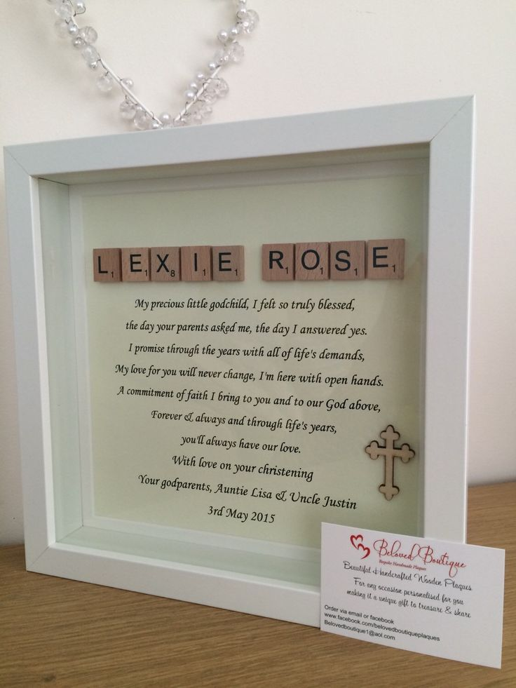 Scrabble Christening frame godparent godchild by MyBelovedBoutique on Etsy https://www.etsy.com/listing/232615110/scrabble-christening-frame-godparent