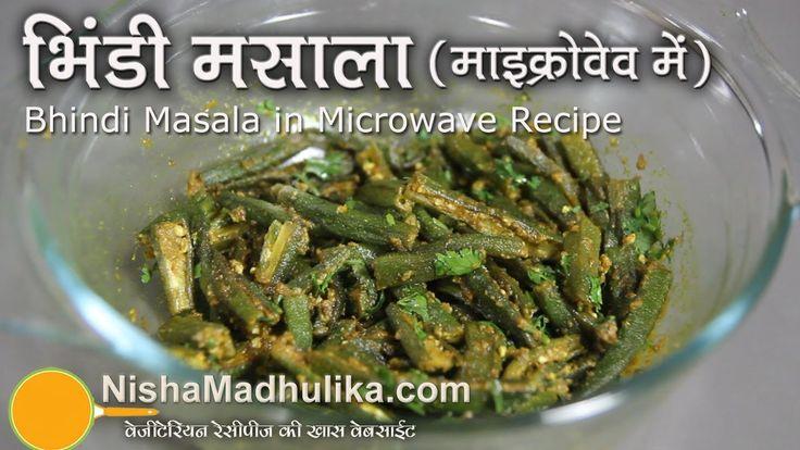 Bhindi Masala recipe in Microwave -  Microwave Bhindi Masala recipe