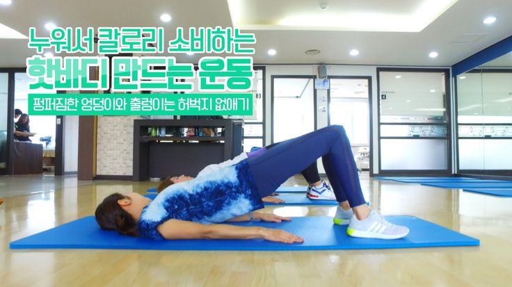 [페북닥터김수연] 여름맞이 다이어트 GO!! GO!!