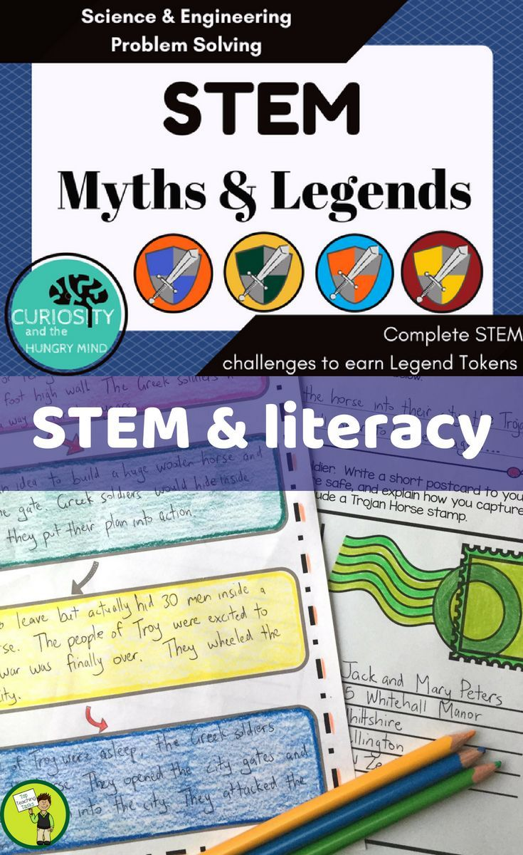 Myths And Legends Stem Challenges Through These Stem Activities Need To Problem Solve And Think Cri Stem Challenges Critical Thinking Lessons Math Curriculum