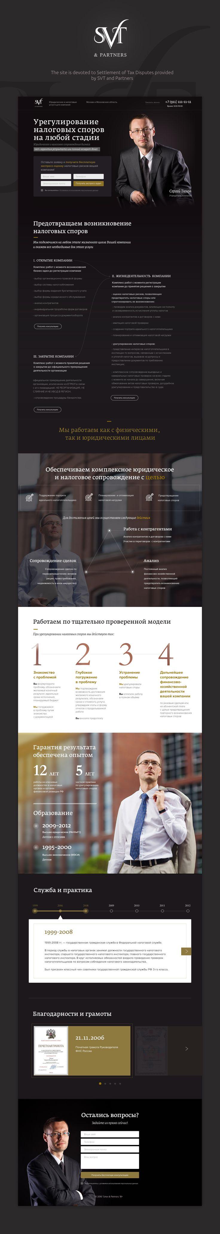 Yaroslav Kirsanov on Behance