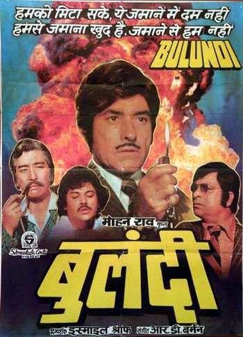 vintage_bollywood_movie_poster.jpg (350×484)