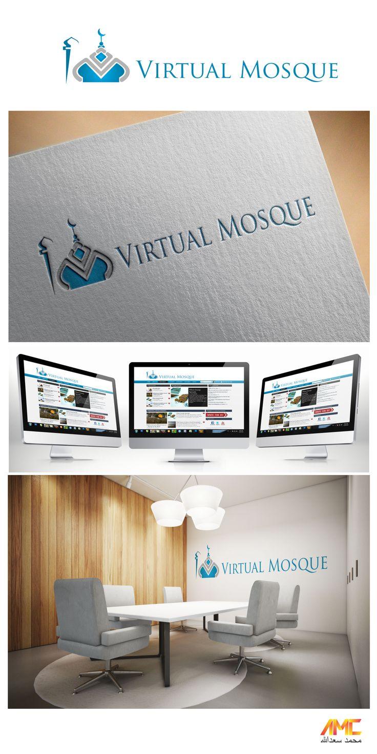 VIRTUAL MOSQUE _Create a Logo for a Spiritually Uplifting Website