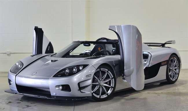ये है दुनिया की सबसे महंगी कार, कीमत उड़ा देगी आपके होश15206439