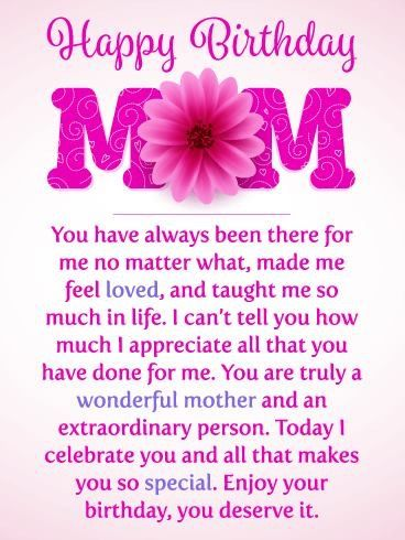 Pin By Patty Bigby On Birthday Happy Birthday Mom Images Happy