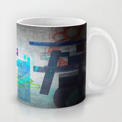 Mechanics Mug by Fine2art - $15.00