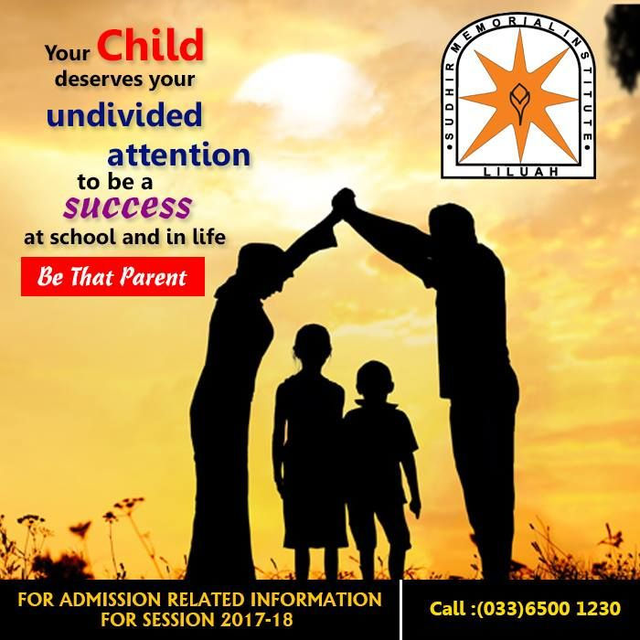 With this motto in mind we have launched SUDHIR MEMORIAL INSTITUTE LILUAH where our aim is not just to impart best quality education but to mould and chisel each student into a multi- faceted personality. Visit us for more details about cbse school admission in Howrah.