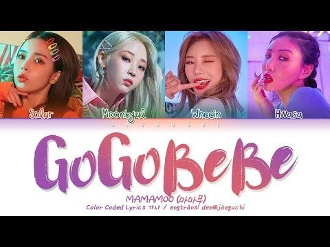 gogobebe - English Translation - MAMAMOO - Song Lyric | SANDERLEY