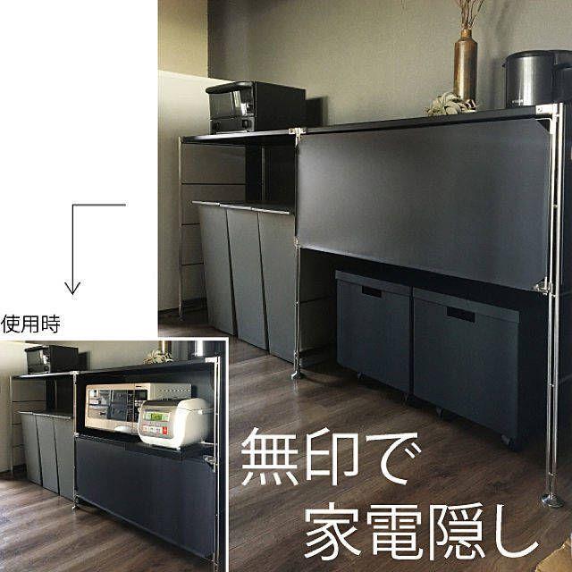 どう置くのが正解 電子レンジ 炊飯器の快適な置き方集 2019年4月25日 エキサイトニュース 3 3 電子レンジ 収納 炊飯器 置き場 無印良品 キッチン