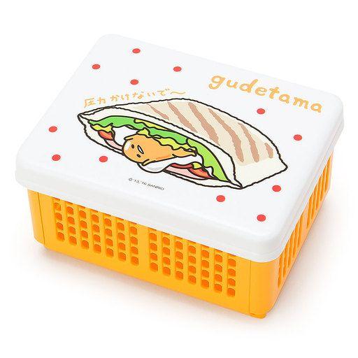 ぐでたま たためるサンドイッチケース
