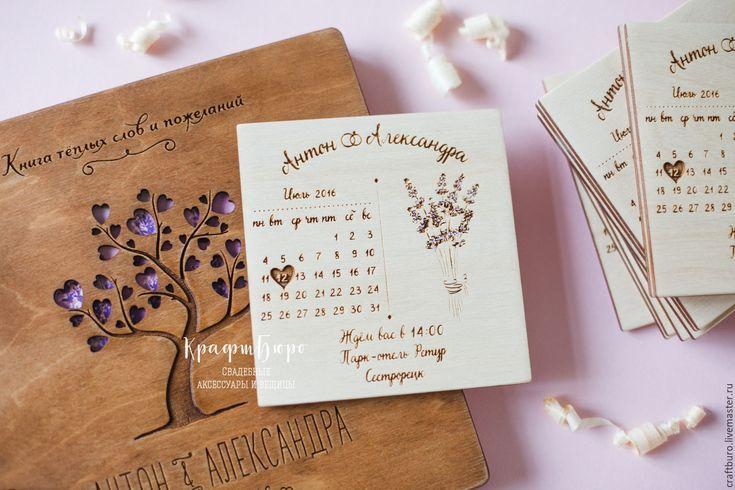 Купить Свадебные пригласительные из дерева - свадебные приглашения, свадебные пригласительные, пригласительные, приглашения на свадьбу