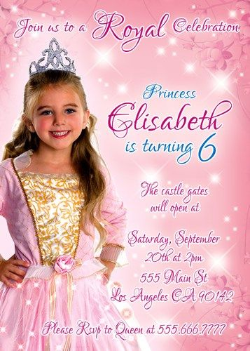 Royal Celebration invitation