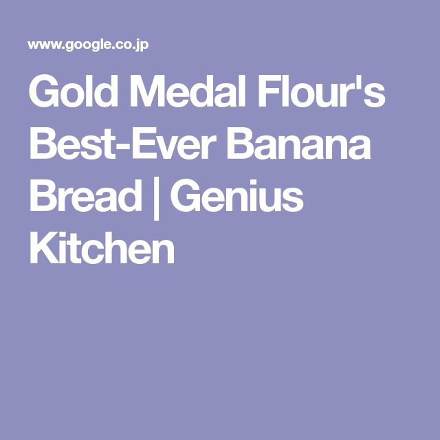 Gold Medal Flour's Best-Ever Banana Bread | Genius Kitchen