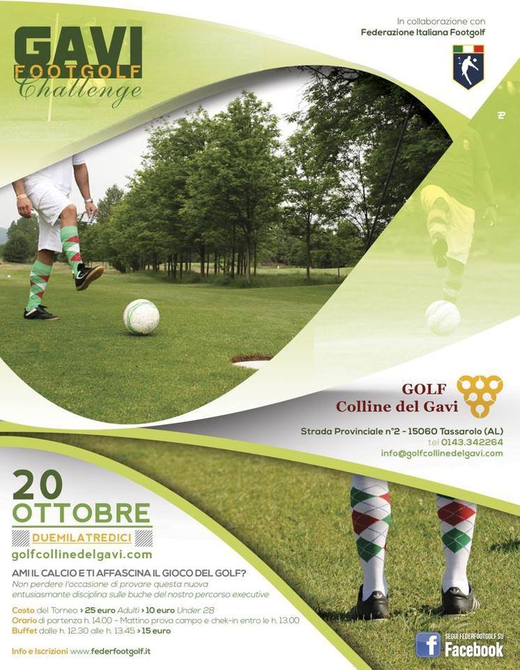 Gavi Footgolf Challenge 20/10/13 http://www.federfootgolf.it/gavi-footgolf-challenge-201013/