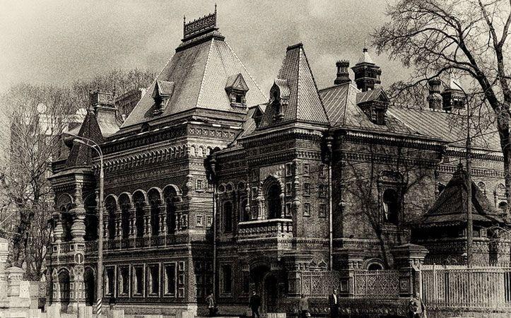Дом купца Игумнова г.Москва