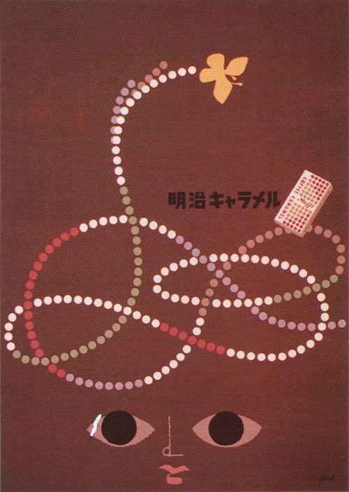 Meiji Caramels, 1957