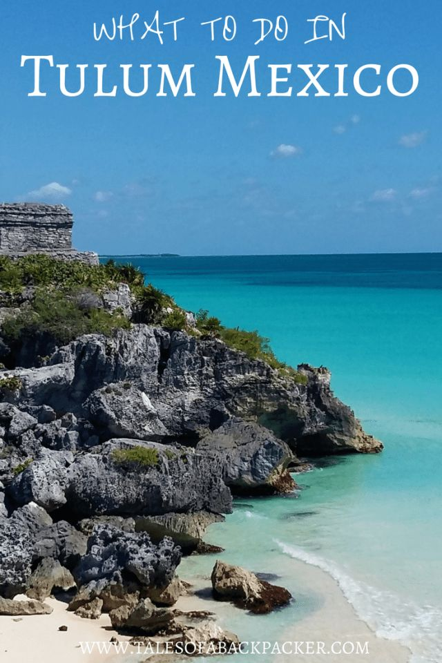 Tulum is a jewel in the crown of Mexico's Caribbean coast, and is a must-see for any visit to the Mexican Riviera.  I've put together this Tulum guide to help you get to know the town and its magnificent beaches, and some awesome ideas for what to do in Tulum! #Tulum #Mexico #travel #maya #beach