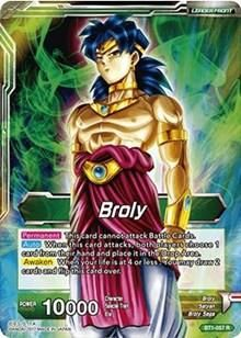 Broly / Broly, the Legendary Super Saiyan - Galactic Battle