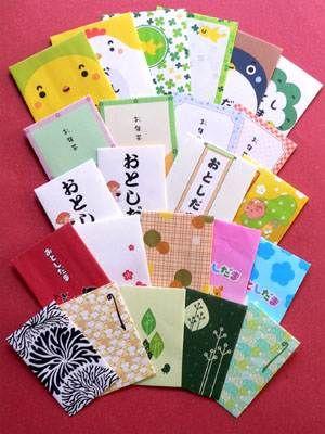 Otoshidama ポチ袋