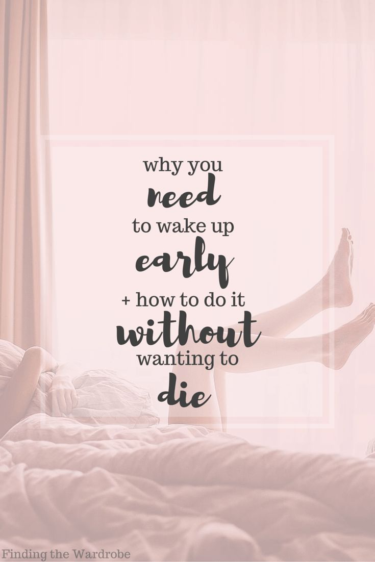 Why You Need to Wake Up Early How to do It Without Wanting to Die