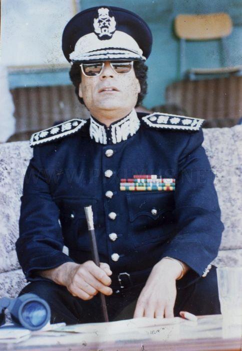 Muammar Gaddafi Family Album