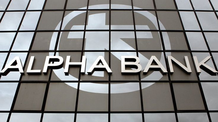 Πρέβεζα: Φιλιππιάδα - Διαμαρτυρία για την αναστολή λειτουργίας καταστήματος της ALPHA BANK