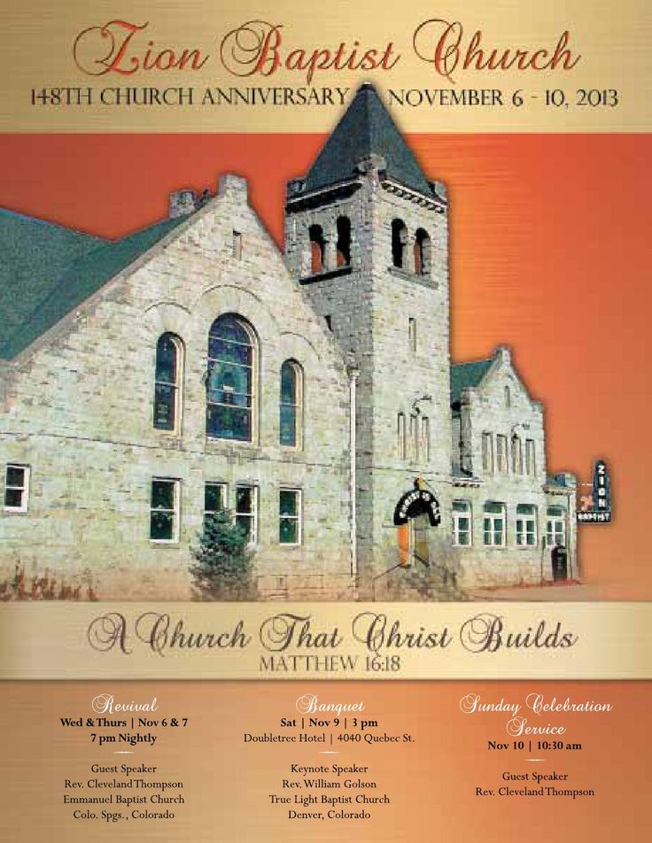Zion Baptist Church 148th Anniversary Souvenir Book