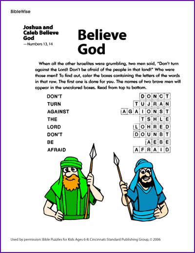 95 best sunday school images on pinterest bible for Joshua crafts for sunday school