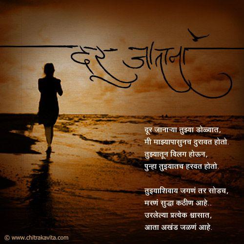 www.chitrakavita.com