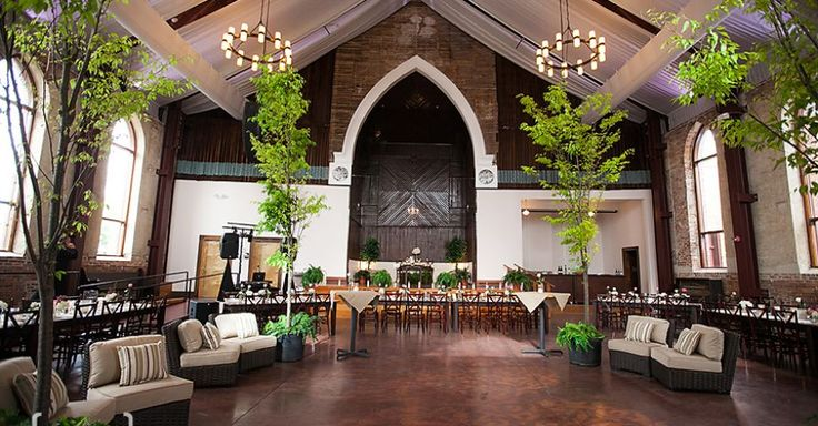 Brooklyn Arts Center | North Carolina Wedding Venues | The Hitch