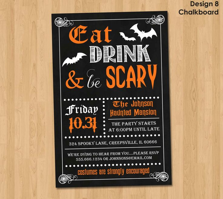 Adult Halloween Party Invitations Part - 28: Halloween Invitation - Adult Halloween Invitation - Halloween Party  Invitation - Halloween Printable Party Invitation -