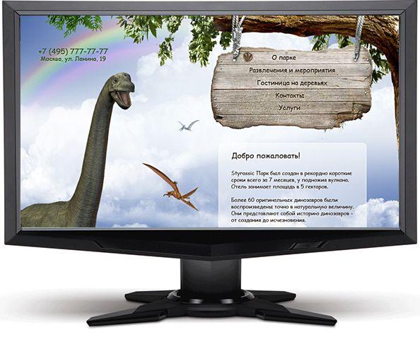 Создание сайтов | Создание сайтов | Дизайн