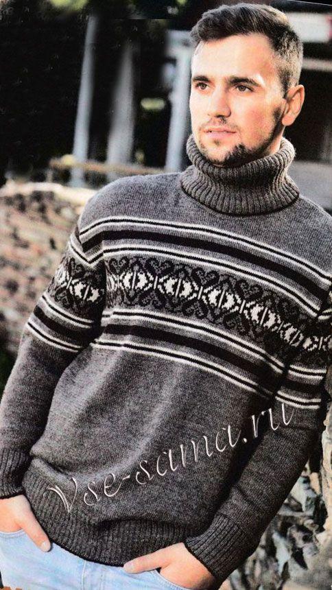 Мужской свитер с орнаментом, фото