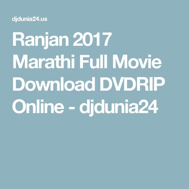 Ranjan 2017 Marathi Full Movie Download DVDRIP Online - djdunia24