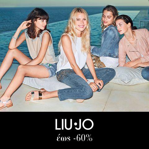 Εκπτώσεις σε Liu Jo έως -60% ➜ Δείτε τα προϊόντα εδώ:http://goo.gl/WnmAbl |  2310257446  http://www.shopatshop.gr