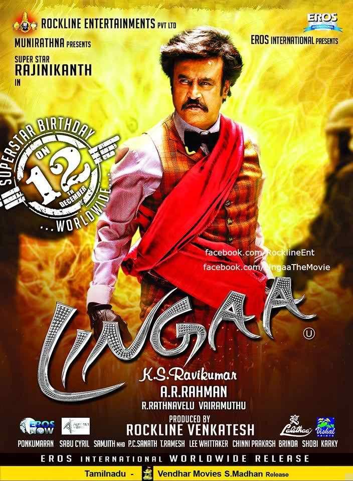 Lingaa Hindi Full Movie HD Lingaa Movie Details: Directed by: K.S. Ravikumar Written by