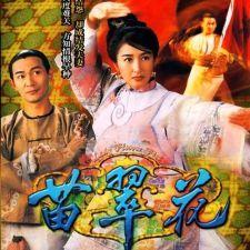Phim Miêu Thuý Hoa