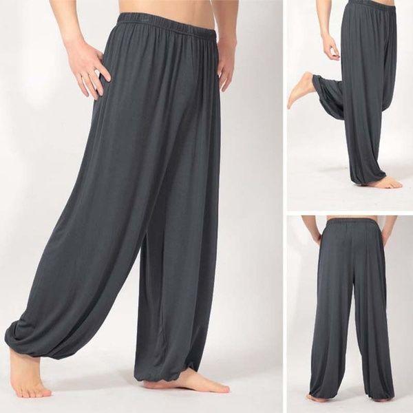 Best 25+ Baggy Trousers Ideas On Pinterest