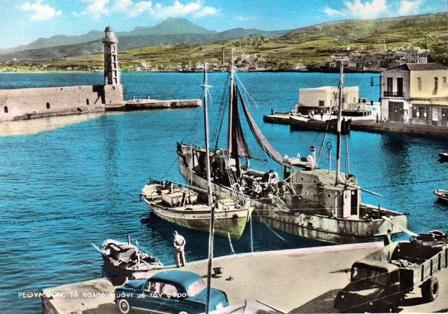 Rethymno,Crete.