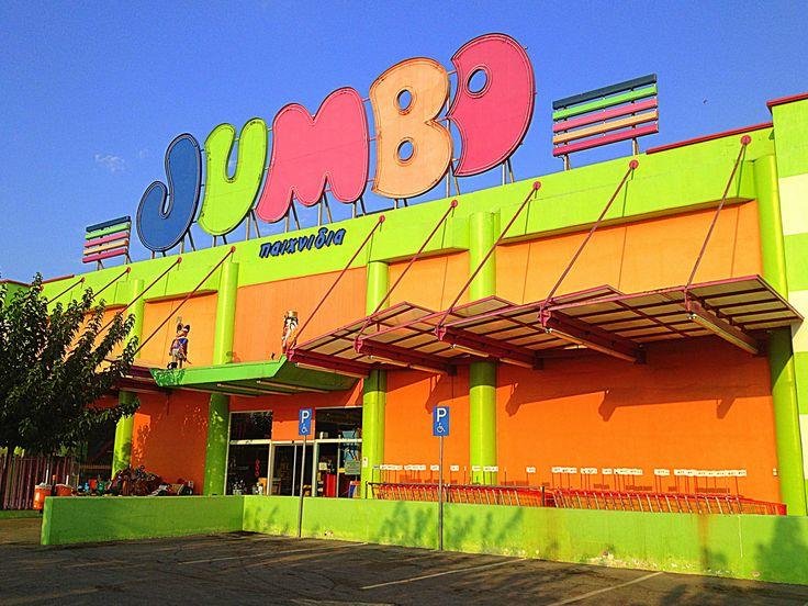 Jumbo Store @ Chalkida