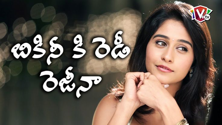 Regina in Bikini - Regina Cassandra is all set to wear a two Piece in Kr...
