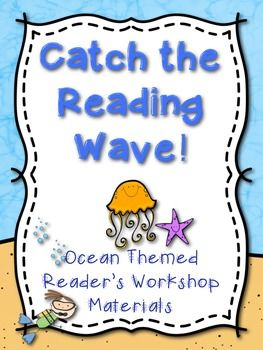 Catch the Reading Wave: Ocean Themed Reader's Workshop Materials